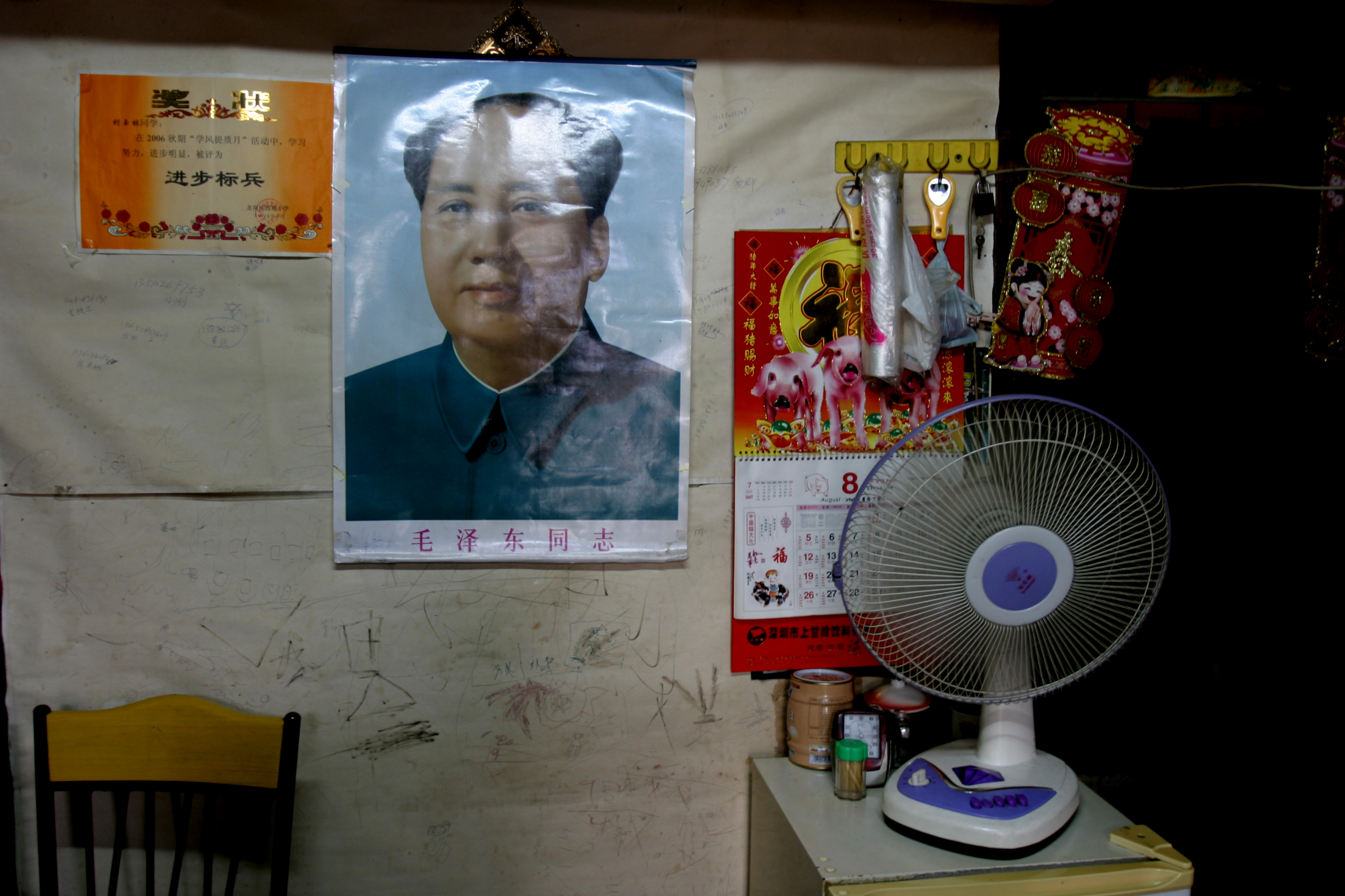 Unemployed Factory Worker's Home--Remembering Chairman Mao