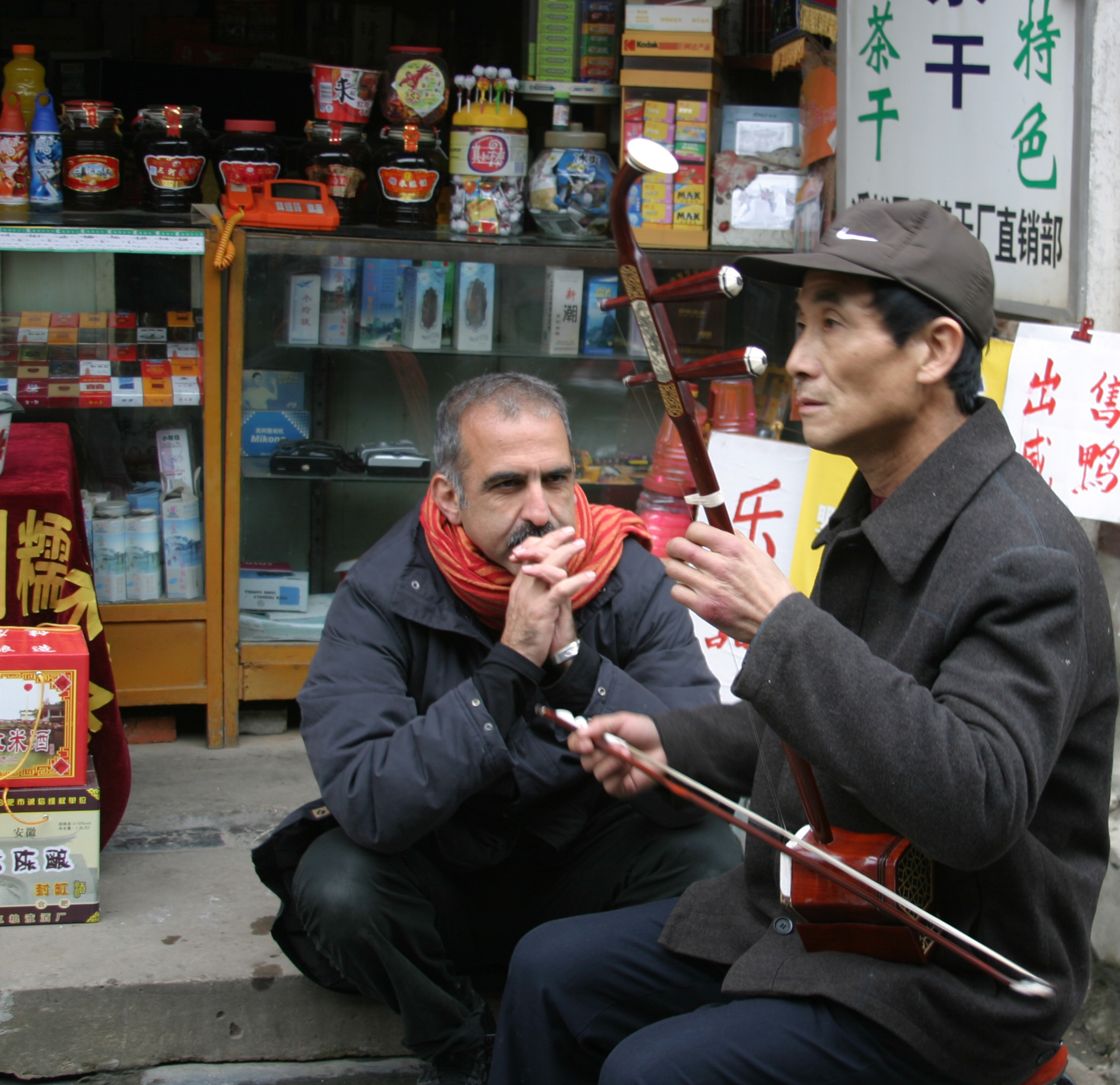 With the Blind Street Musician